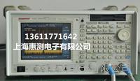 上海现金回收 爱德万R3162频谱分析仪      R3162