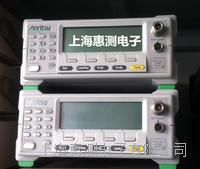 上海现货租赁二手 安立MT8852B蓝牙测试仪      MT8852B