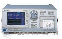 长期出售/出租二手 横河/YOKOGAWA WT1600(7601-01) 电源       WT1600