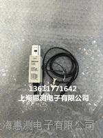 上海现货出售二手P7240示波器探头P7240      P7240