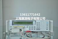 安捷伦/Agilent 4339B电感测试仪      4339B