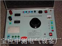 互感器特性综合测试仪 BC3540