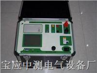 全自动互感器综合特性测试仪 BC3540H