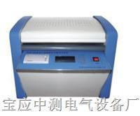 绝缘油介质损耗及电阻率测试仪 BCJS