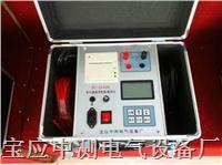 直流电阻测试仪 BC2540B