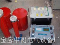 工频耐压试验装置 BCJX