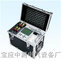 全自动变压器直流电阻测试仪 BC2540C