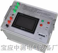 工频交流耐压试验装置 TDXZB