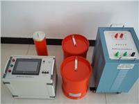 110kv电缆耐压试验 TDXZB-675KVA/130KV