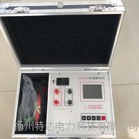 直流电阻测试仪 TDR-20A