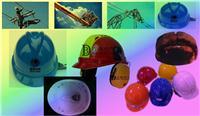 玻璃鋼近電報警安全帽