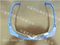 T2036电力防护眼镜