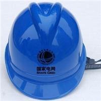 玻璃鋼近電報警式安全帽