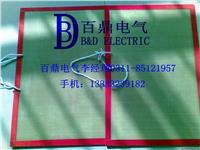 电工高压绝缘挡板 D-50