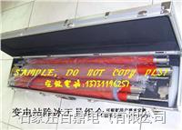 高压线路除冰工具 JHC-III型