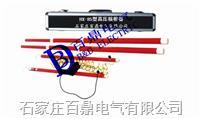 高压校相棒(相位仪) HX-85型