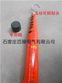 高压测距杆 电力测高杆 35kv