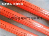 高压测距杆 电力测高杆