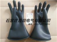 500v绝缘手套 JYST-500