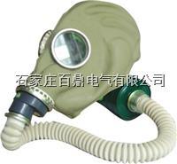 电网准入SF6气体专用防毒面具 TR/TF-3(SF6)专用