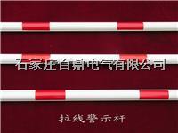 斜拉线拉线保护管 BD-LB-2000