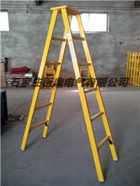 3.5米绝缘人字梯(35kv绝缘梯) 35kv(3.5米人字梯)