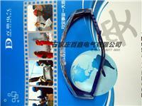电力公司专用护目镜 T2036