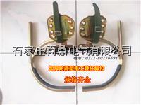 加厚型电工脚扣JK-T-450型18米电杆用 JK-T-450mm