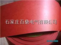 红色10kv绝缘胶皮 10kv-5mm