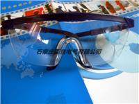 电力防电弧护目镜 T2036