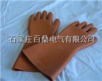 10kv绝缘手套 GY-10kv