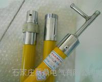 220kv高压令克棒 LZG-220