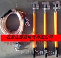 螺旋式平口夹紧高压接地线 JDX-NL-10kv