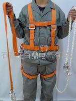 T3XB-II双钩双背绳安全带 BD-R-004