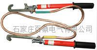 JCX-1型接触轨接地线 DC1500v