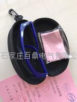 电工防电弧护目镜(带镜盒) T2036
