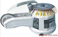 转盘机ZCUT-2自动胶带切割机 ZCUT-2