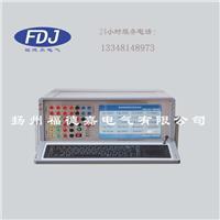 FDJB663A微机继电保护测试系统