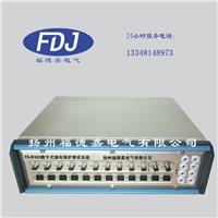 智能变电站数字保护测试仪 FDJB3000B
