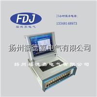 智能变电站数字继电保护测试系统 FDJ3000