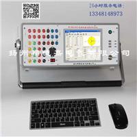传统微机继电保护测试仪,六相微机继电保护测试仪