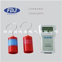高压无线数字核相仪 FDJ1501