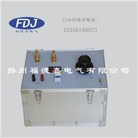 温升大电流发生器FDJ4006系列1000A一体大电流发生器 FDJ4006