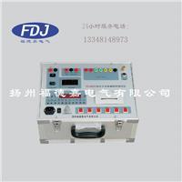 高压开关机械特性测试仪 FDJ4001