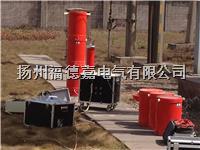 调频串并联谐振成套试验装置 FDJ2001