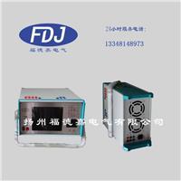 三相微机继电保护测试仪,内置进口工控机,可另选配笔记本电脑/厂家直销实图发布 FDJB344
