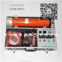ZGF系列便携式超轻型直流高压发生器 ZGF系列