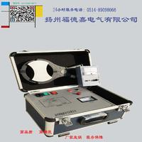 FDJ8004电 缆 识 别 仪 FDJ8004电 缆 识 别 仪