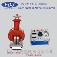 FDJ系列轻型高压试验变压器是一种新型高压测试设备  FDJ