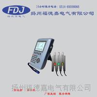 智能型数字三相相位伏安表、矢量分析仪、三钳数字相位伏安表 FDJ1304/3000+